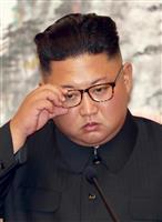 【激動・朝鮮半島】金正恩氏の法王招請を伝達 欧州歴訪時に韓国大統領