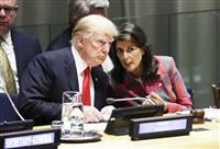 ヘイリー米国連大使が年末に辞任 トランプ氏発表 2~3週間で後任選定