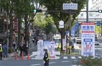 【動画あり】御堂筋で側道閉鎖の社会実験始まる 万博誘致までに側道歩道化へ