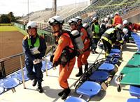茨城国体の軟式野球会場で災害対応訓練