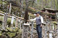 御巣鷹の墓標が台風24号で倒壊、遺族らが移設