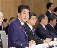 安倍首相、本庶氏のノーベル賞で「技術革新へ全力」