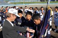 松本南が11回目V リトル信越秋季大会