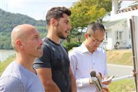 ハンガリーからカヌー代表候補、事前合宿の坂出で練習公開 「東京五輪で金メダルを」