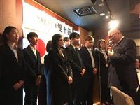 「双十節」で日台交流 広島で留学生ら祝賀の集い