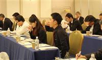 「日本の酒」の魅力や外国人への勧め方…千葉で東京国税局などがセミナー