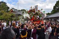 担ぐ御輿スタイルのだんじりが勇壮な練り 和歌山・隅田八幡神社