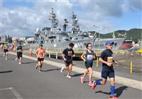 2328人が海自岸壁駆ける 舞鶴で「赤れんがハーフマラソン」