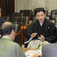 11月に京都・南座こけら落とし公演の松本幸四郎さん、襲名披露「新たな挑戦」 市長を表敬