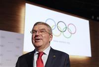 IOCバッハ会長が会見 渡辺守成氏の委員就任に期待