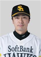 和田毅が現役続行へ意欲 ソフトバンクの37歳左腕
