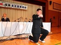 吉田輝星「どのチームでも努力」 プロ希望を正式表明