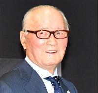 長嶋茂雄氏、順調に回復 退任の高橋由伸監督にもコメント