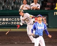 【プロ野球】神2-1D 陽川が勝ち越し二塁打