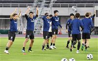サッカー日本代表、12日にパナマ戦 背番号は長友「5」南野は「9」に