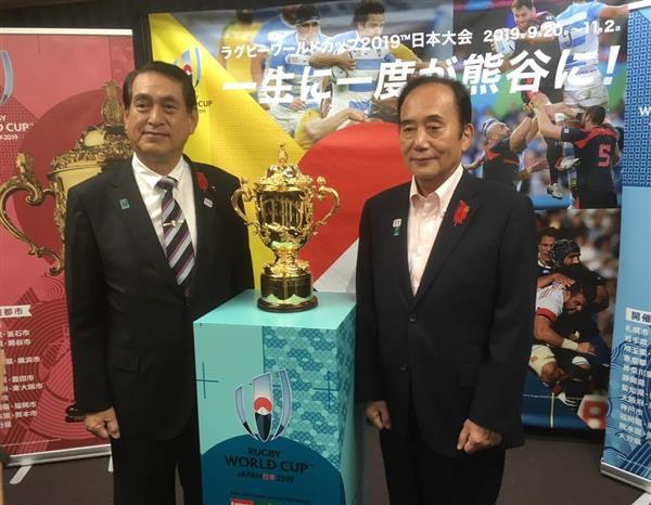 輝き放つ優勝トロフィー ラグビーW杯日本大会 埼玉県が報道陣に公開