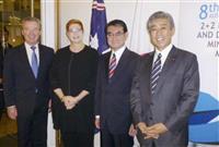 日豪2プラス2、北朝鮮対応で連携 豪外相、安倍首相が11月に訪問と表明