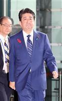 安倍晋三首相、11月に豪ダーウィン訪問へ 日豪経済対話も