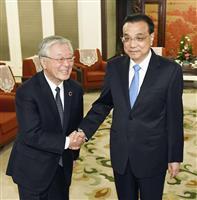 中国首相「日本と自由貿易を擁護」 経団連会長らと会談