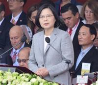 台湾・蔡総統、中国への警戒あらわ 「屈服も譲歩もしない」 双十節演説