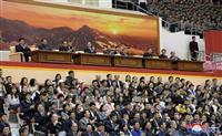 【激動・朝鮮半島】北朝鮮、党創建73周年記念日 中国元スター選手訪朝しバスケで中朝融和…