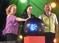 台湾が離島観光をアピール 中国客減少で日本や欧米から呼び込み狙う