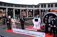 扇形機関車庫が鉄道記念物に 岡山・津山