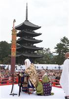 【動画】興福寺中金堂落慶 天台座主が法要