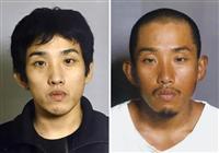 樋田容疑者「子供っぽく、うっとうしかった」 富田林逃走