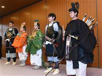 【動画あり】京都・時代祭の衣装を新調 明治維新150年で久坂玄瑞、吉村寅太郎ら志士列の…