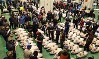 開場直後の豊洲市場でトラブル相次ぐ ターレから出火、接触事故も
