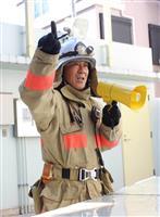 【都民の消防官(1)】殉職した先輩の遺志継ぎ火災現場へ 四谷署消防司令補・太皷弘さん(…