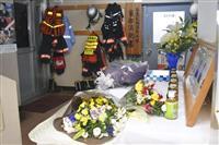 群馬・ヘリ墜落事故 死亡の消防隊員7人に消防防災表彰検討