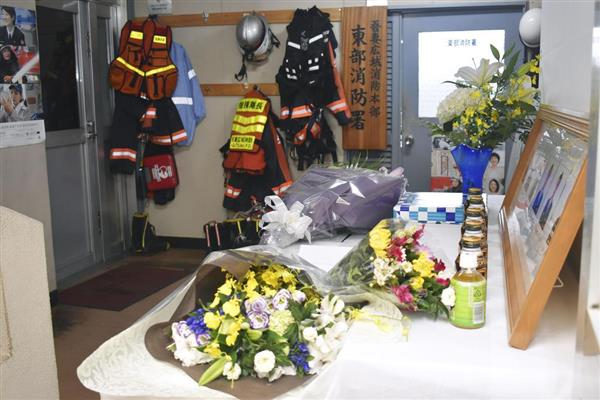 群馬・ヘリ墜落事故 死亡の消防隊員7人に消防防災表彰検討 - 産経ニュース
