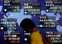 世界同時株安 米金利上昇が世界に打撃 対中貿易戦争の悪化も懸念