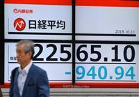菅義偉官房長官「経済の好循環は確実」 株価大幅下落で