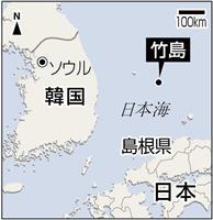 韓国国会議員が竹島上陸計画 政府が抗議