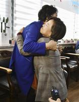 韓国女性家族相が元慰安婦ら訪問 「癒やし財団」早期処理に向け検討