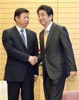 安倍晋三首相、中国共産党幹部と面会「日中関係は順調に進展」