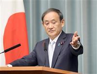 株安で菅義偉官房長官「最大の注視したい」