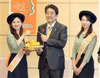 安倍晋三首相、奈良の柿で恒例の一句は…