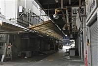 築地市場で解体工事始まる 重機で卸売場の鉄骨など切断