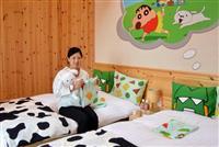 「オラのコクーン」できたゾ 兵庫・淡路島公園 しんちゃんテーマの宿泊棟