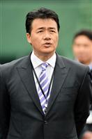 中日新監督にOB与田剛氏 現役時代は救援で活躍