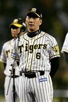 阪神・金本監督「やり残したことはあるが、結果の世界」辞任で会見