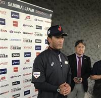 稲葉篤紀監督「世界一を」 野球U-23W杯へ練習開始
