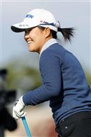 畑岡が65で首位発進 米女子ゴルフ第1日
