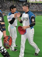 【プロ野球】日本ハム5-4ロッテ 日本ハムが逆転で3連勝