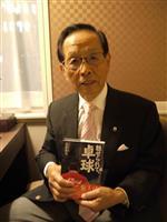 【いざ東京へ】「打倒中国の秘策とは」 卓球元全日本女子監督・近藤欽司さんに聞く