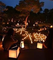 【動画あり】秋の夜長を優しく彩るあかり 12日から京都・東林院でライトアップ